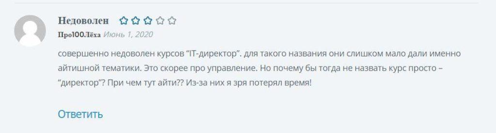 Анатомия стартапа – плюсы и минусы на obuchebe.ru/institutions/vuzi/7569/