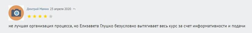 Мнения Дмитрия Мамина на vse-kursy.com/onlain/5320-finansovoe-planirovanie-kurs-obucheniya.html