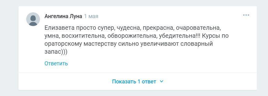 Ангелина Лун прокомментировала свое отношение на https://bubolab.ru/course/5842/kurs-ot-vysshey-shkoly-upravleniya-finansami-%E2%80%9Cbuhgalterskiy-uchet-2020-teoriya-i-praktika%E2%80%9D/