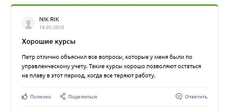 Остаться на плаву, когда все потонули, yell.ru/moscow/com/vshuf-ru_12057523/